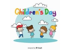 儿童节手绘女孩男孩背景_3284399