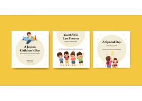 儿童节概念设计广告模板_10691783