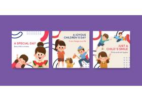 儿童节概念设计广告模板_10691801