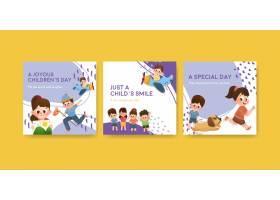 儿童节概念设计广告模板_10691808