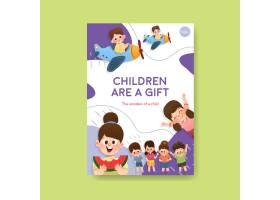 儿童节概念设计海报模板_10692027