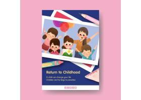 儿童节概念设计海报模板_10695573