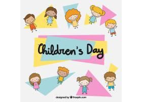 三角形儿童节设计_1367448