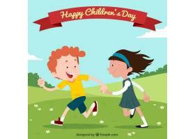 与跑步的孩子一起设计儿童节_1367462