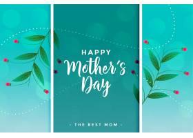 美丽的母亲节快乐的鲜花问候_4402916