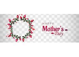 美丽的母亲节背景透明_4421856