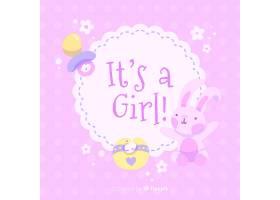 这是一个女婴淋浴模板_3104877