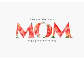 母亲节快乐最佳母亲卡设计_4403171