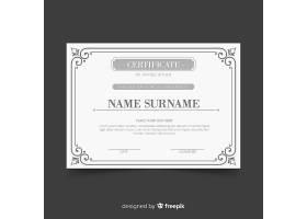 装饰性年份证书模板_3278780