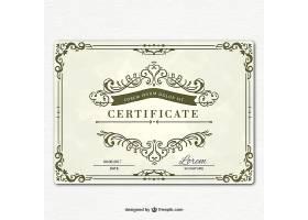 装饰性毕业证书模板_1096908