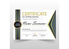 装饰性毕业证书模板设计_1221094