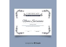 装饰证书模板_3103900