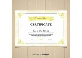 装饰证书模板_3103912