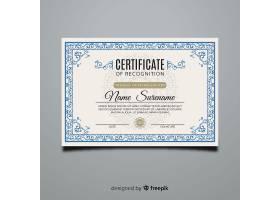 装饰证书模板_3103940