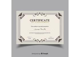 雅致装饰证书模板_3271673