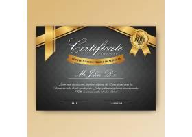 证书模板设计_988187