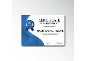 证书模板设计_992373