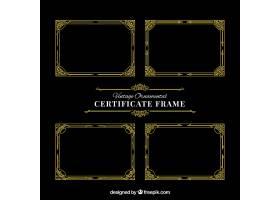 证书相框收藏与复古装饰品_2423916