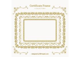 证书相框收藏与复古装饰品_2423919