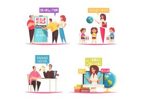 语言中心概念4带在线培训词典和儿童小组课_7379223