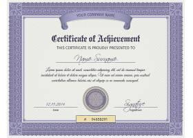 资质证书模板_1537221
