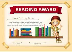 与女孩和书籍一起阅读大奖_1503623