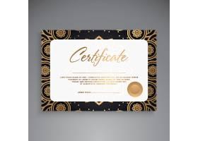 专业证书模板设计_3047058