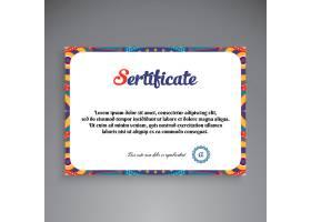专业证书模板设计_3047059