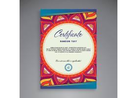 专业证书模板设计_3047060
