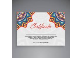 专业证书模板设计_3047062