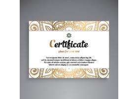 专业证书模板设计_3047063