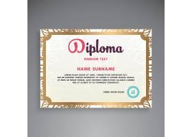 专业证书模板设计_3047068