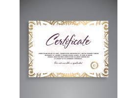 专业证书模板设计_3047069