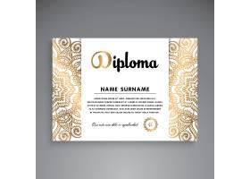 专业证书模板设计_3047070