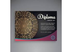 专业证书模板设计_3047071