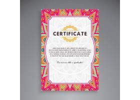 专业证书模板设计_3047072