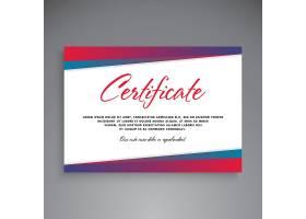 专业证书模板设计_3047074