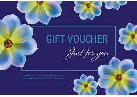专为你准备的礼券上面有鲜花和深蓝色的相_2749288