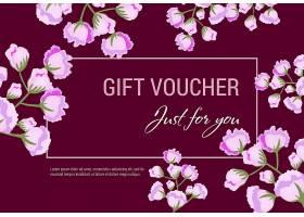 专为您准备的带有紫丁香花朵和酒底相框的礼_2749285