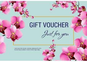 专为您准备的粉色鲜花相框浅蓝色相框礼券_2749289