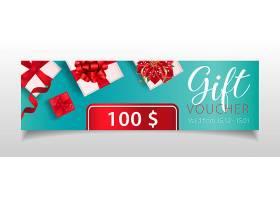 印有礼盒和一品红花朵的礼券_3575664