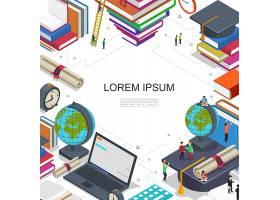 在线教育和学习作文与学生在电子学习过程中_12986270