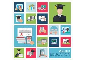 在线教育平台图标_1538761