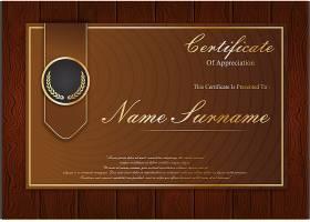 棕色证书模板_1165022