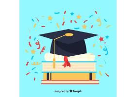 有学位证的大学背景_2827750