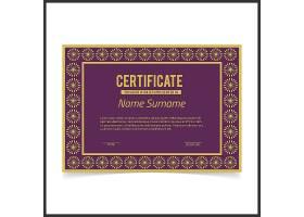 紫色奢侈品证书_1195720