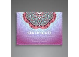 紫色民族证书模板_1237807