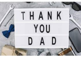 谢谢你爸爸石碑上的男性饰品之间的铭文_3917984