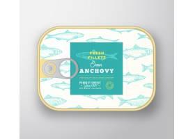 鱼罐头标签模板_9952202