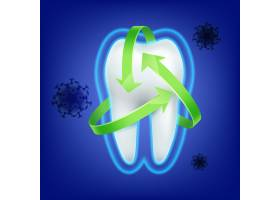 蓝色背景下牙齿周围细菌的媒介绿箭头保护_11061195